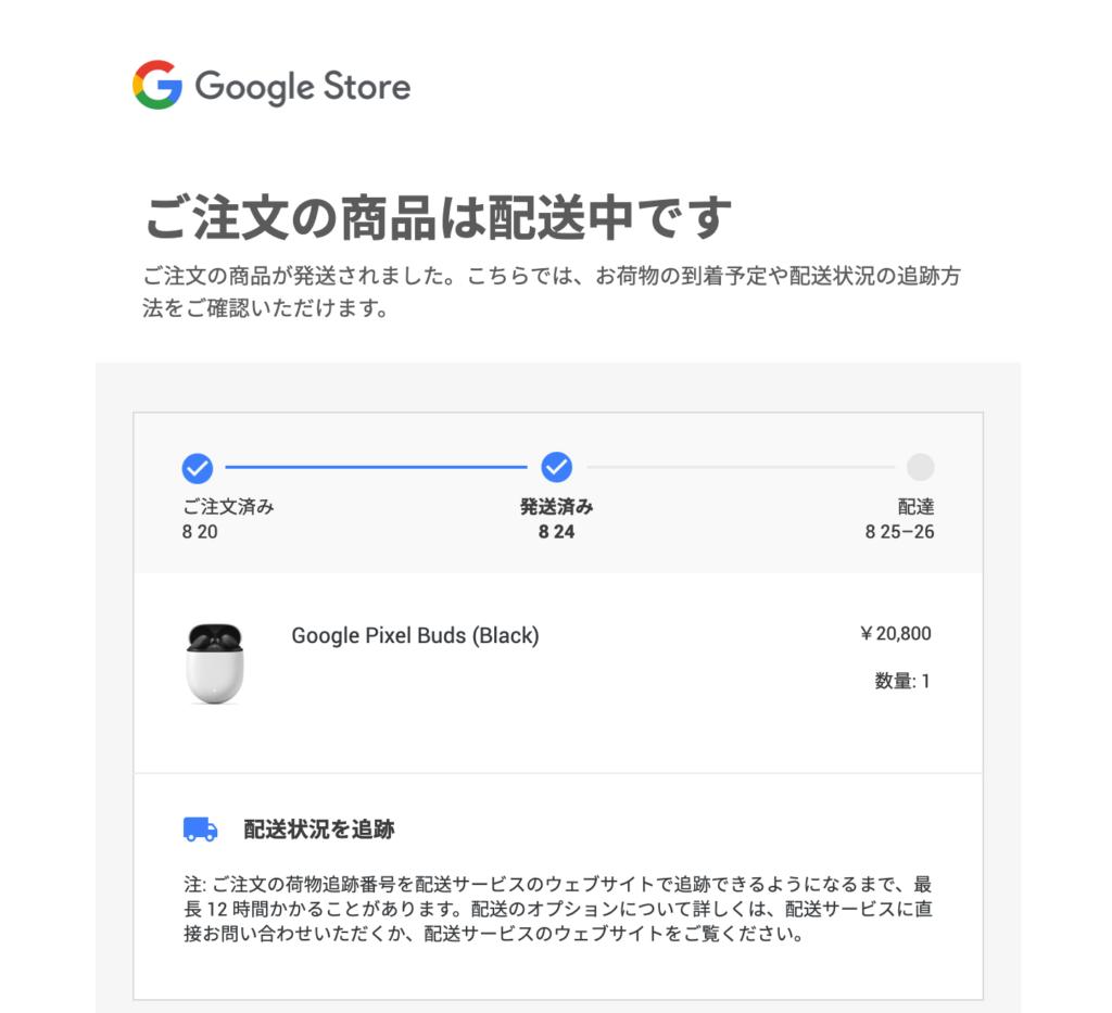 Google Pixel buds購入