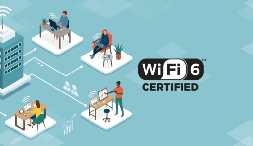 5G時代の次世代高速Wi-Fi規格 Wi-Fi 6 とは? 今までのWi-Fiとの違いや特徴を解説