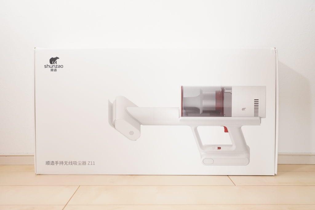 shunzao Z11 Pro