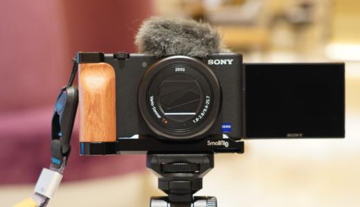 Sony ZV-1の拡張性をアップする SmallRig  ZV-1用L字型ウッドグリップ レビュー