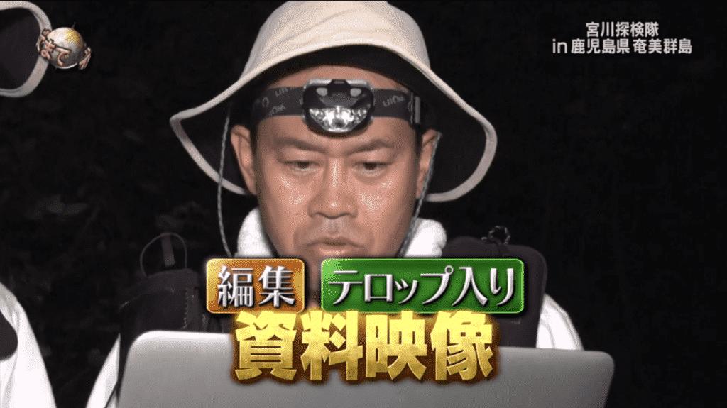 宮川探検隊 LEDライト