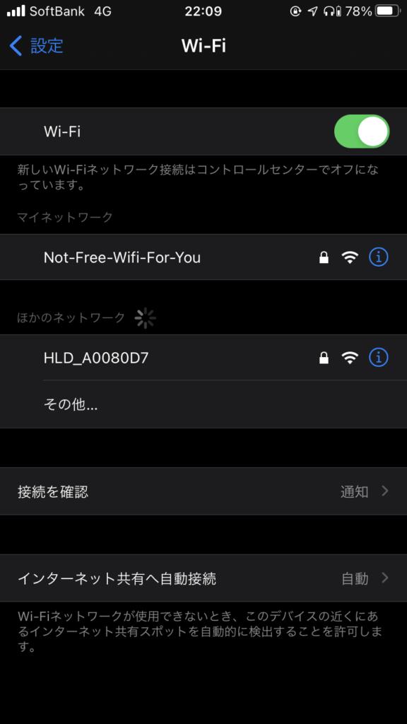 Hollyland MARS 300 PRO アプリ設定