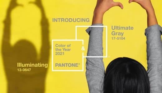 2021年のトレンドカラーはグレーとイエロー「PANTONE」がカラー・オブ・ザ・イヤーを発表