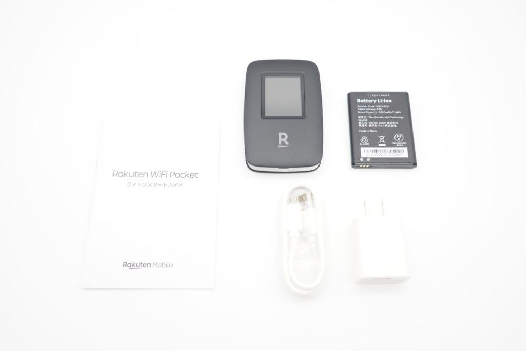 楽天 WiFi Pocket レビュー 評価 同梱品