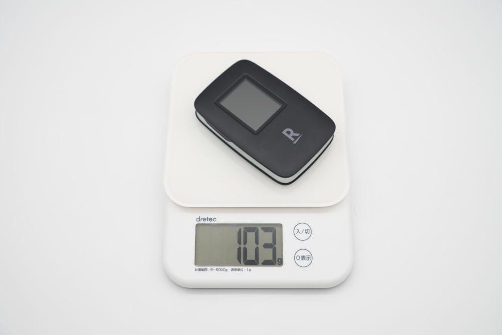 楽天 WiFi Pocket レビュー 本体重量