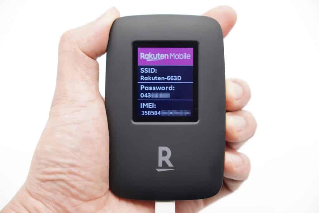 楽天 WiFi Pocket SSID パスワード