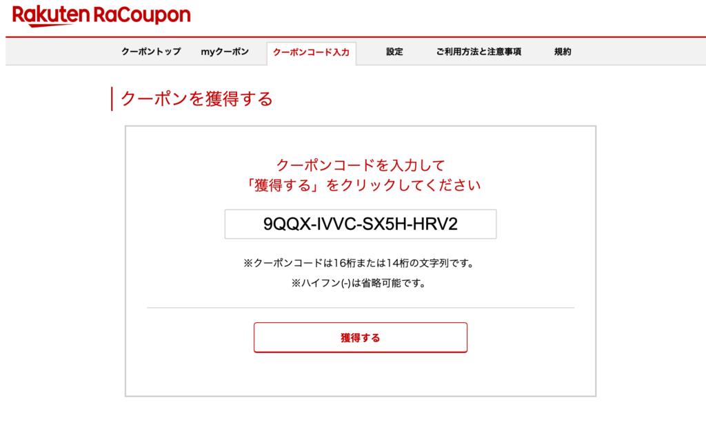 SmallRig Sony ZV-1用 クーポンコード