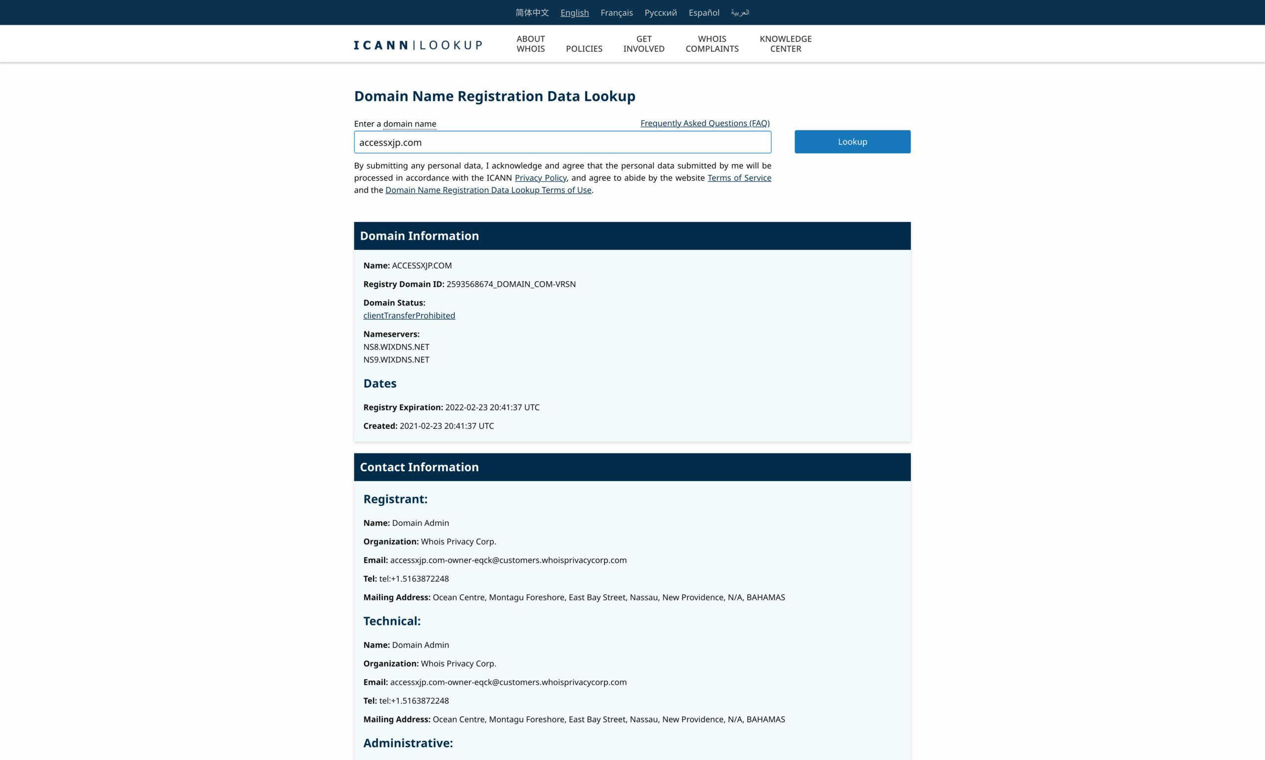 株式会社Access accessxjp.com