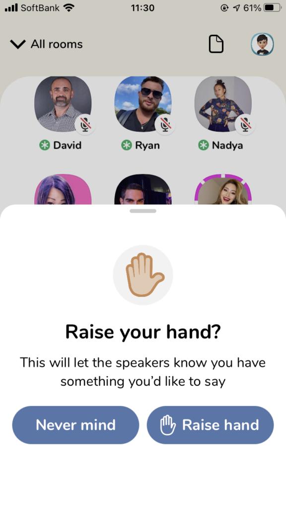 Clubhouse アプリ ルームへの参加方法