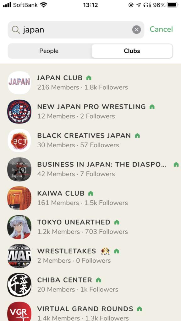 Clubhouse Club(クラブ)申請方法