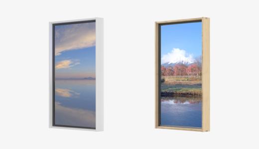 Atmoph Window 2 Wi-Fiにつなぎ壁に取り付けるだけで世界中の1,000カ所の風景が広がる窓