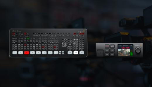Blackmagic Design 8系統のHDMI入力「ATEM Mini Extreme」シリーズ他新製品の発売開始