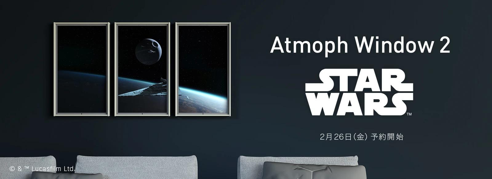 starwars model