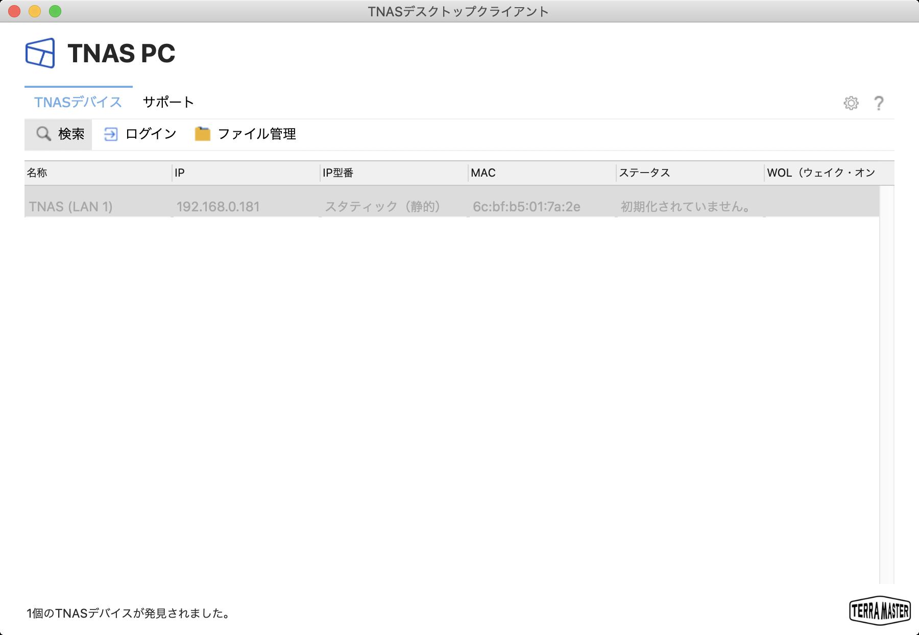 Terramaster F2-422 NAS Mac用アプリ