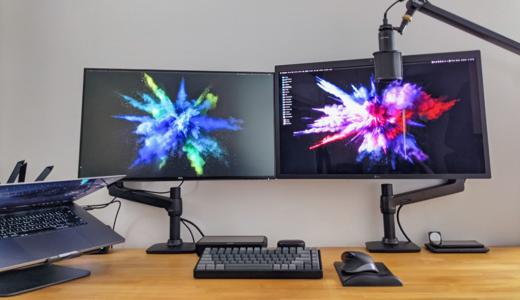 【レビュー】モニターアーム「エルゴトロン LX」作業スペースを確保し作業効率UP!