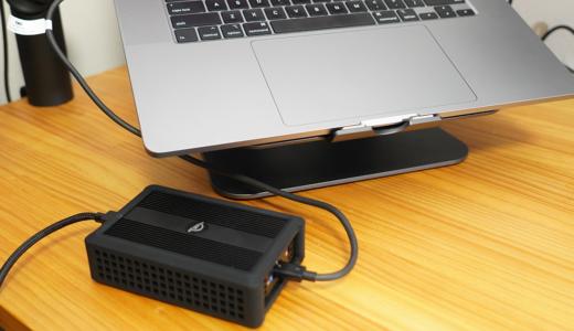【レビュー】米国OWC社 Thunderbolt 3 10G Ethernet アダプターの爆速パフォーマンス