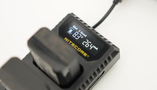 【レビュー】NITECORE USN1 液晶が見やすい充電器 SonyのNP-FW50を2本同時充電可能