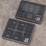 おすすめ SDケース 12枚収納