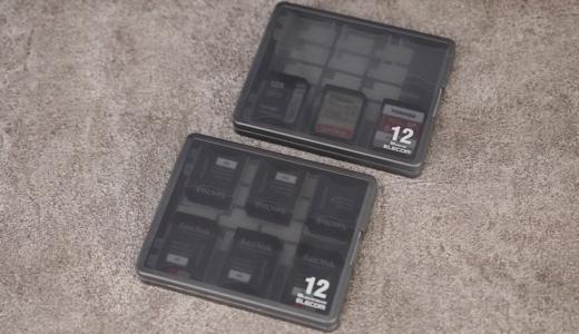 買ってよかったSDカードケース 中身が外からでもわかるおすすめのSD・MicroSDケース