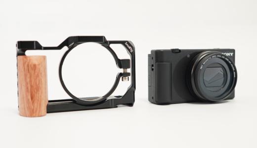 【レビュー】SmallRig Sony ZV-1 カメラ専用ウッドグリップ付きケージ 2937が便利!