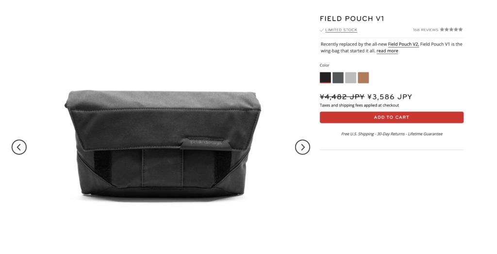 Peak Design Field Pouch V1