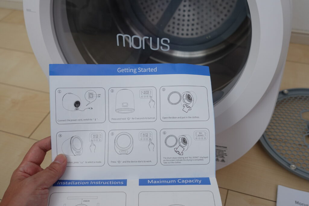 超小型乾燥機 Morus Zero 口コミ