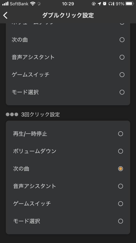 edifier neobuds pro イヤホン レビュー アプリ設定