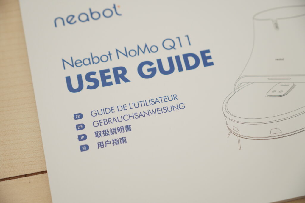 neabot(ネアボット)NoMo Q11 全自動ロボット掃除機 ユーザーガイド