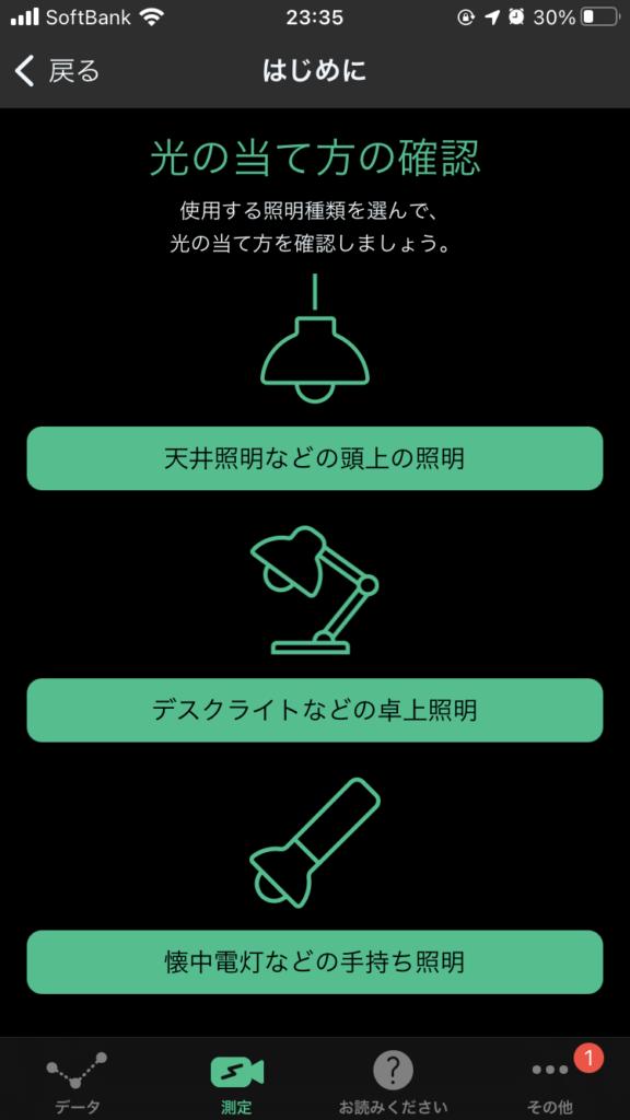 精子セルフチェック seem(シーム)レビュー