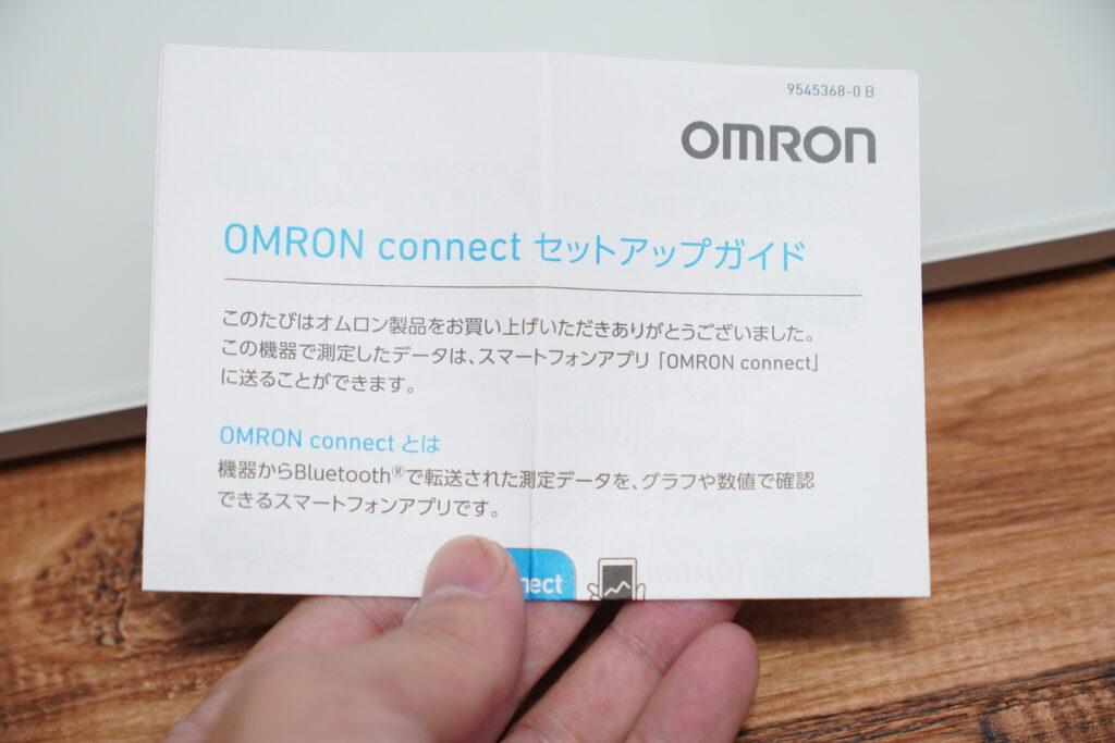 Omron HBF-256T 体重体組成計 レビュー 同梱品
