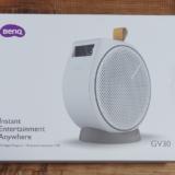 【レビュー】BenQ GV30 世界初!2.1chスピーカー搭載のモバイルプロジェクター